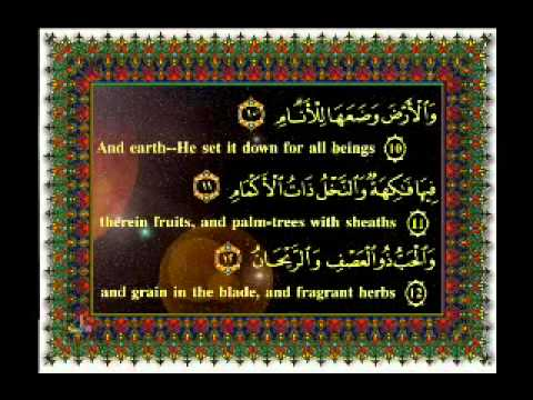 Surah Ar Rahman - Abdul Basit's best  heart touching recitation