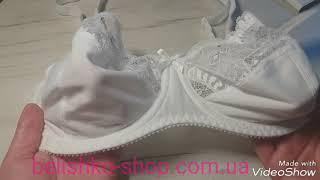 Видео обзор бюстгальтера Aveline 660810/661810