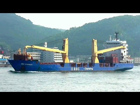BBC EVEREST - BBC Chartering heavy lift ship