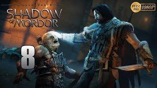 La Tierra Media: Sombras de Mordor Parte 8 Español Gameplay Walkthrough (PC XboxOne PS4)