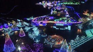 宝石をイメージした650万個の光が輝く よみうりランド