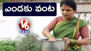 Chandravva On Climate Change Due To Air Pollution | Teenmaar News  Telugu News