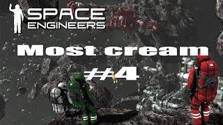 Space engineers - Как построить корабль - #4 Thumbnail