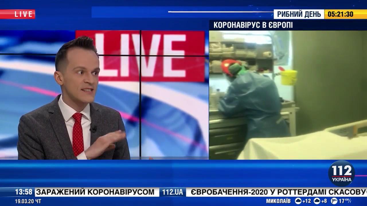 Анатолий Пешко. Коронавирус в Украине