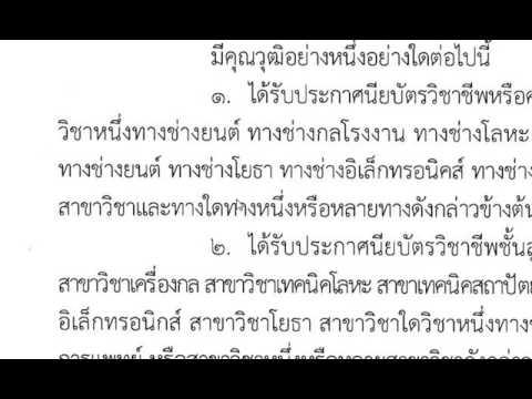 กระทรวงสาธารณสุข เปิดรับสมัครสอบพนักงานราชการ 13 พ.ค. -19 พ.ค. 2559