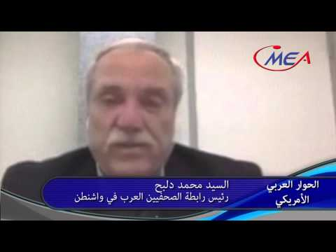 The Arab American Talk Show: S1E5
