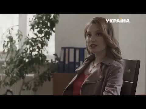 Серіал «Інше життя Анни» 2019 прем'єра серіал