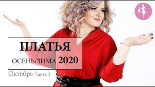 Одежда из Киргизии Каталог Октябрь 2019 Часть 3