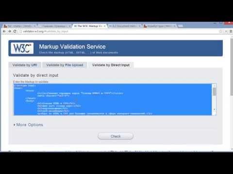Маркированный список (Основы HTML и CSS)