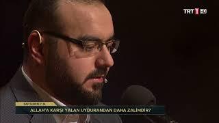 Kur'an ı Kerim'i Güzel Okuma Yarışması 60.Bölüm