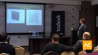 Проектирование многоэтажного железобетонного здания в Autodesk Revit и Robot Structural Analysis
