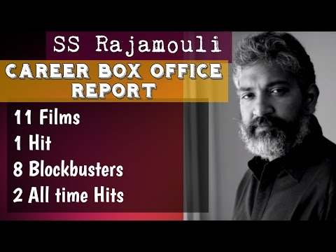 #SS Rajamouli Career Box Office Collections