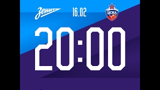 Баскетбол. Единая лига ВТБ. «Зенит» — ЦСКА