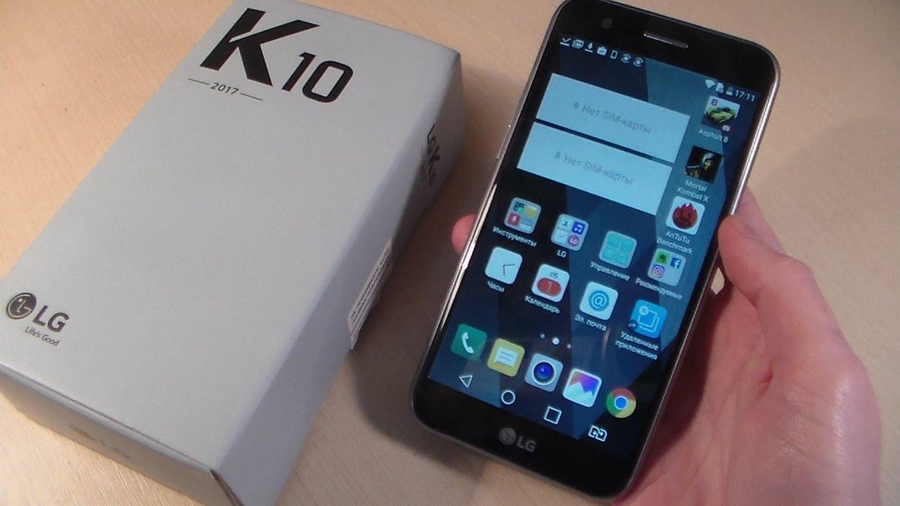 Обзор LG K10 2017
