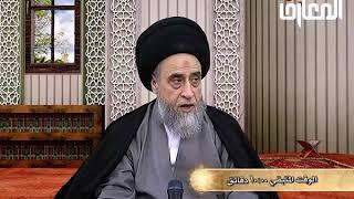 يستحب للإمام أن يصلي بما يتحمله أضعف المأمومين - السيد صباح شبر