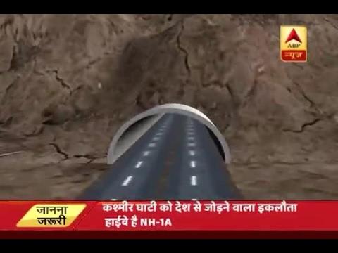 Ground report from India's longest Chenani-Nashri tunnel