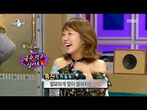 [RADIO STAR] 라디오스타 – Seo Min-jung's lab! (Feat. Play the spoons)20170726