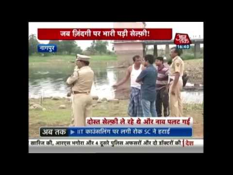 Maut Ka Facebook: Youngsters Feared Drowned In Vena Dam Near Nagpur
