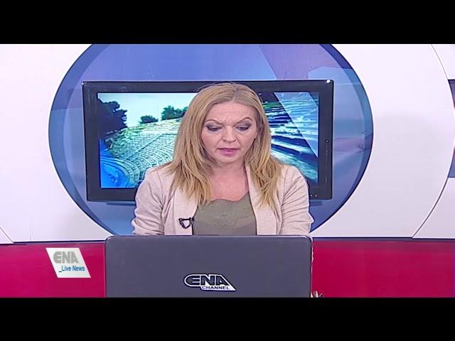 ENA Live 15 09 2020