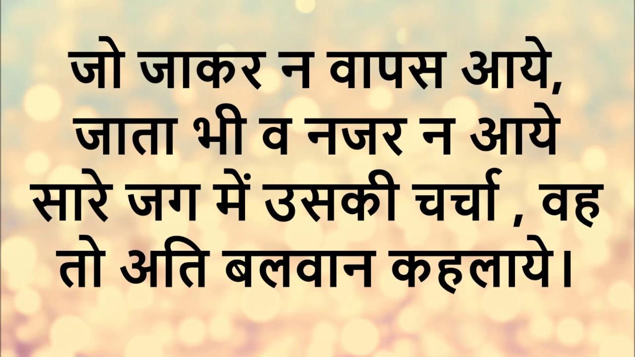 Hindi Paheliyan Jokes Riddles Stories Poems Welcome To