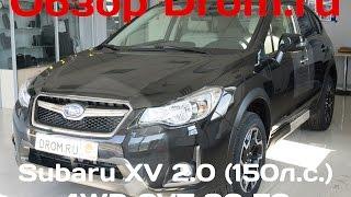Рестайлинговый Subaru XV 2016 2.0 S (150 л. с.) 4WD CVT FG- видеообзор