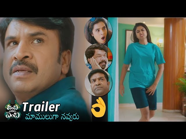 Jamba Lakidi Pamba Official Trailer | Srinivas Reddy | Siddi Idnani | Vennala Kishore, Hari Teja