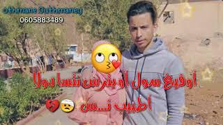 أغنية الحسين امراكشي