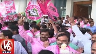 Winning Celebrations In TRS Bhavan | Telangana Assembly Election Re...