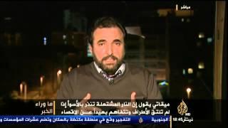 ما وراء الخبر.. تفجيرات لبنان وانعكاساتها