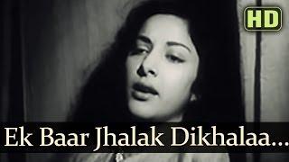 Ek Baar Jhalak Dikhalaa (HD) - Bewafa Songs - Raj Kapoor - Nargis Dutt - Lata Mangeshkar