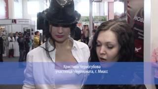 Итоги Чемпионата по ногтевому сервису в Челябинске Thumbnail