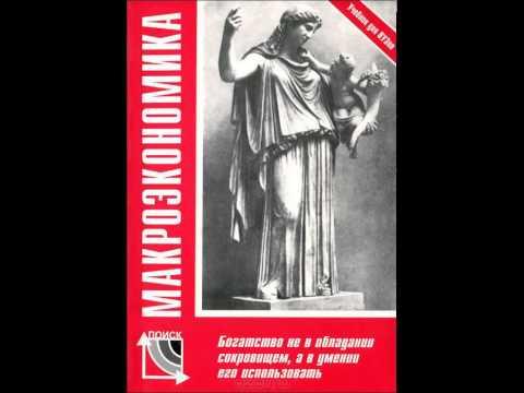 Педагогика - Электронная библиотека учебников