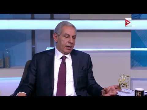 كل يوم - شيرين الشوربجي: يوجد تفتيش وشهادات جودة ودعم من الحكومة لكل الصادرات المصرية  - 01:20-2017 / 5 / 21