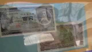 1000円以上買い物をすると、板垣退助の旧100円紙幣をおつりとして戴ける...
