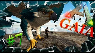 ARK: Survival Evolved ARK: Survival Evolved мод Gaia #7 (моды в Арк Сурвайвал)