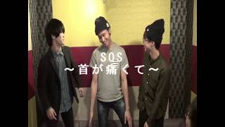 SOLDIER OF SEASONING初のMV 「SOS 〜首が痛くて〜」を公開!!! 作詞...