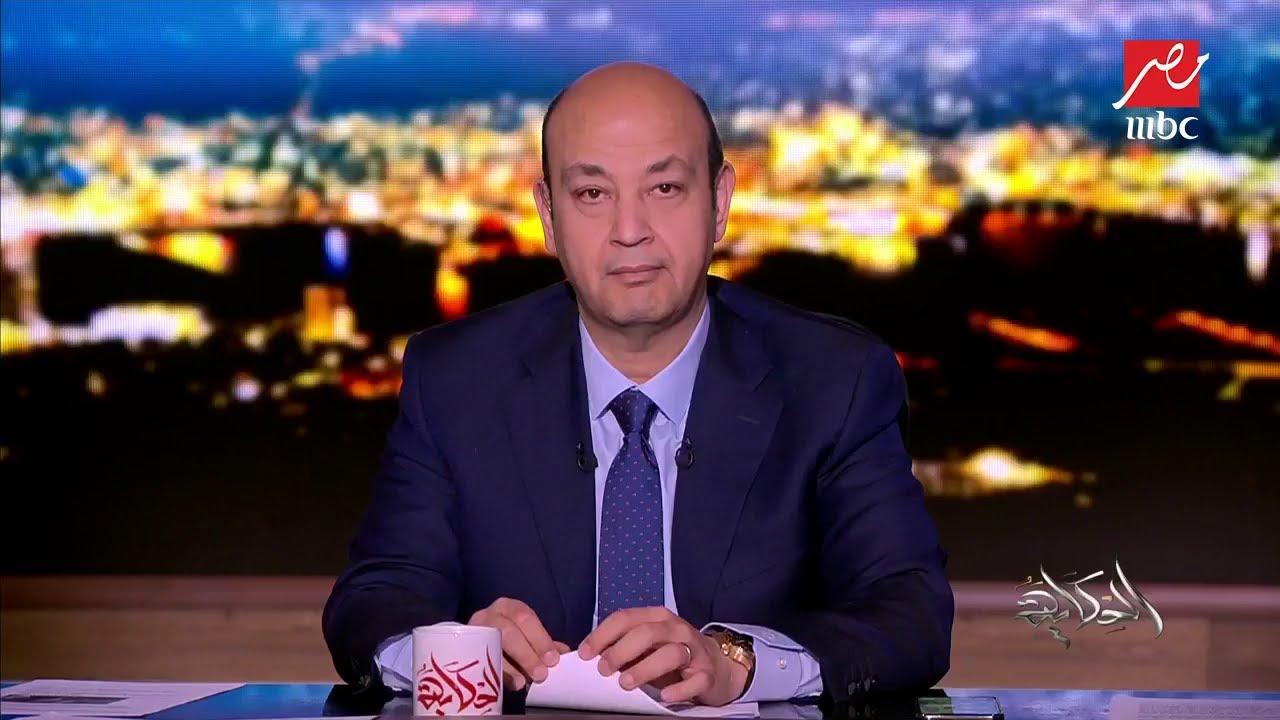 عمرو أديب يعلق على راتب محمد صلاح الشهري: أنا فقير جنب صلاح!