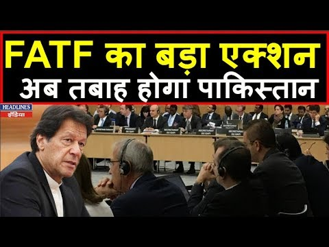 FATF's Asia-Pacific Group blacklists Pakistan | Headlines India