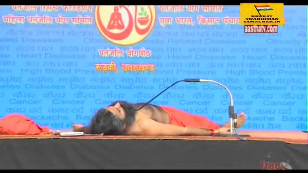 Savasana Yoga Ramdev