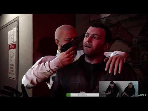 [DM] Grand Theft Auto V - В. Зуев, А. Загудаев