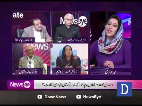 NewsEye with Meher Abbasi - Monday 17th February 2020