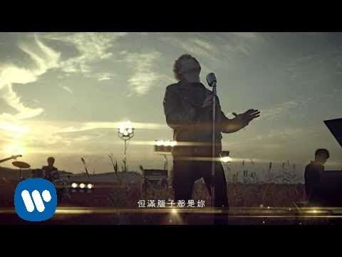 FTISLAND - MADLY (華納official HD 高畫質官方中字版)