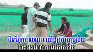 សុភមង្គលផ្លេកបន្ទោរ  មាស សាលី Meas saly ) khmer music sunday song   YouTube 2