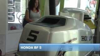 Qayiq Honda motor BAT 5 SU