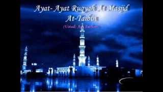 Ayat ayat Ruqyah Ustadz Aris Fathoni
