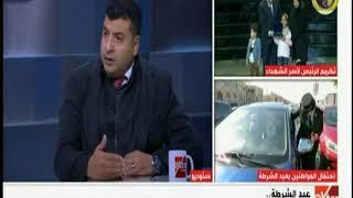 المواجهة | بعد فشل دعوات الفوضى.. كيف نجح الإعلام المصري في تحصين الرأي العام وتوعيته؟