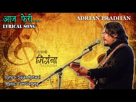 Adrian Pradhan (Official Lyrical Video) New Nepali Pop Song 2017-Aaja feri