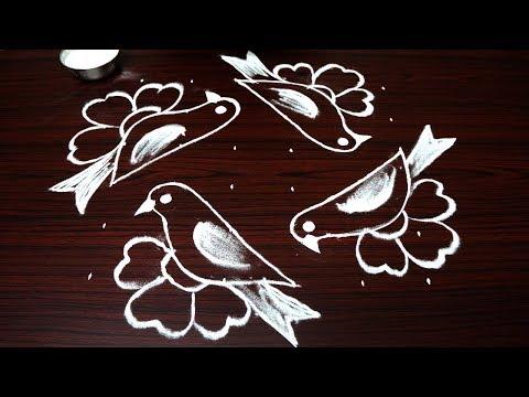 simple bird rangoli designs with 6x6 dots for beginners | small kolam designs | easy muggulu