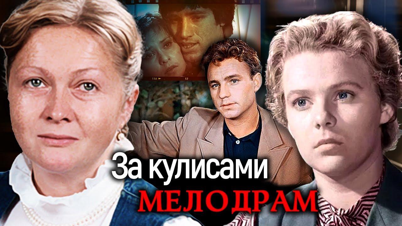 Актерские трагедии За кулисами мелодрам Центральное Телевидение