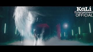 Смотреть клип Monsta X - Be Quiet